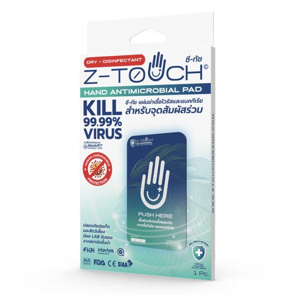 แผ่นกำจัดเชื้อไวรัสและแบคทีเรียแบบแผ่นรองมือ